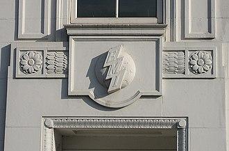 Hayes, Hillingdon - EMI logo on HQ building, Hayes
