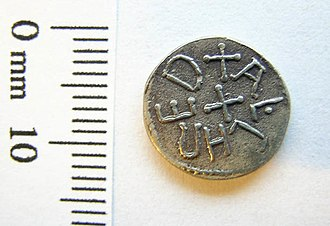 Alhred of Northumbria - Silver Northumbrian sceatta of Alchred