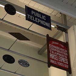 Edinburgh Corporation tram sign, National Museum of Scotland, 29 July 2011.jpg