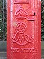 Edward VII postbox, South View - royal cipher - geograph.org.uk - 1589966.jpg