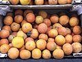 Egyptian Fruits and Veggies 008.JPG