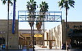 Egyptian Theatre Hollywood 2 (cropped).jpg