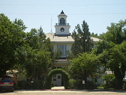 Carter County Courthouse