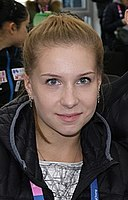 Ekaterina Alexandrovskaya at the 2017 Four Continents Championships (cropped).jpg