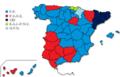 Elecciones Municipales 2015.png