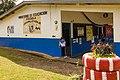 Elementary School in Boquete Panama 28.jpg
