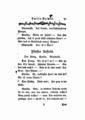 Emilia Galotti (Lessing 1772) 081.png