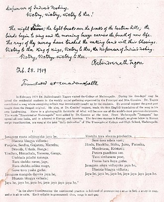 Jana Gana Mana - Image: English translation of Jana Gana Mana in Tagore's handwriting page 2