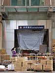 Entrance and exit A2 of Sai Ying Pun Station under construction in December 2014.JPG