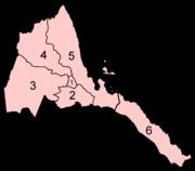 Οι περιφέρειες της Ερυθραίας