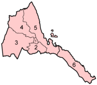 Eritrea regions numbered.png