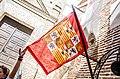 Escudo de los Reyes Católicos Casa Testamentaria Isabel Medina del Campo.jpg