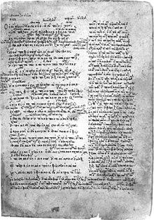 Euripides, Orestes, Verse 1–23 mit Scholien in der Handschrift Oxford, Bodleian Library, MS. Barocci 120, fol. 32r (frühes 14. Jahrhundert) (Quelle: Wikimedia)