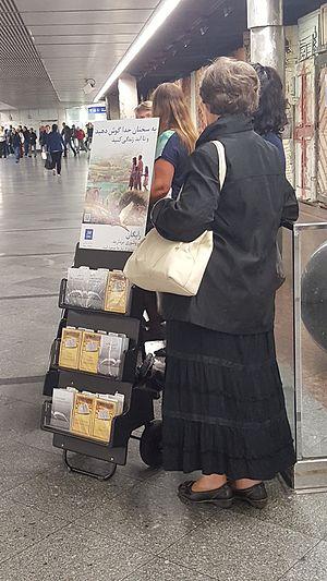 Evangelism - Jehovas Witness Evangelism in Vienna - Westbahonhof