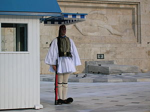 Evzone Parliament Greece 1.JPG
