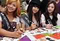 F(x)'s Luna, Victoria and Sulli.jpg