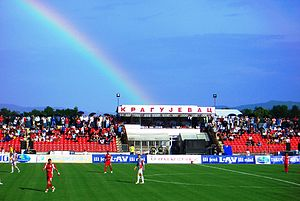 Čika Dača Stadium - A rainbow behind Stadion Čika Dača in 2010.