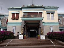 Facade and entrance of the Ethnological Museum, Addis Ababa (26430577063).jpg