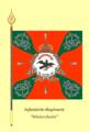 Fahne InfRgt Wietersheim 18th century.png
