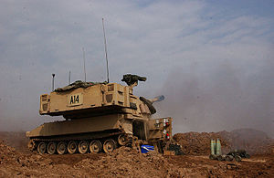 82nd Field Artillery Regiment - An M109A6 Paladin from Alpha Battery from 3rd Battalion, 82nd Field Artillery Regiment sits ready to fire during the 2nd Battle of Fallujah