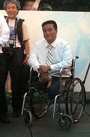 Fang Zheng at 20th anniversary of Tiananmen Massacre