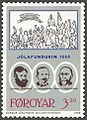 Faroe stamp 167 the christmas meeting 1888 - the outdoor rallies.jpg