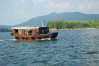 Inner Port Shelter - Ferry in Inner Port Shelter, from Sai Kung Town to Sharp Island.