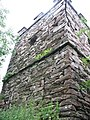Finsthwaite Tower - geograph.org.uk - 1447088.jpg