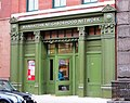 Fire Engine Company No. 53 Manhattan Neighborhood Neitwork 175 East 104th Street.jpg