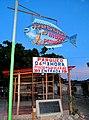 Fish Restaurant (3746408713).jpg