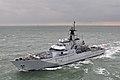 Fishery Protection Vessel HMS Mersey MOD 45155100.jpg