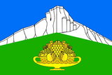 Flag of Belogorsky district (Crimea).png