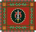 Flag of General Adolfas Ramanauskas Combat Training.jpg