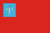 Flag of Kolomna (Moscow oblast).png