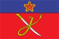 Flag of Kuzmichevskoe (Volgograd oblast).png