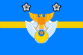 Flag of the Colonel of the Air Self Defense Force (Japan).png
