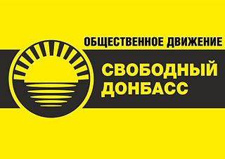 Free Donbass political bloc in Donetsk