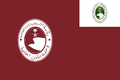 Flag of the Special Security Unit (Saudi Arabia).png