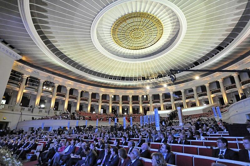 File:Flickr - europeanpeoplesparty - EPP Congress in Warsaw (65).jpg