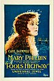 Fools Highway poster.jpg
