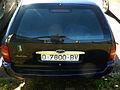 Ford Mondeo (6915791339).jpg