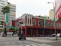 Former National Taichung Library (Taiwan).jpg