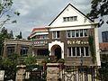 Former Residence of Li Shenzhi 20160825.jpg