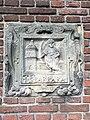 Fragmentenmuur gemeentemuseum Den Haag 12.jpg