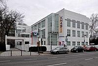 Frankfurt Museum Angewandte Kunst 2011.jpg