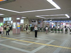 Futamatagawa Station - Image: Futamatagawa station concourse