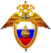 GUSP main emblem.png