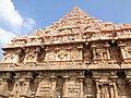 Gangai Konda Cholapuram Gopuram.JPG