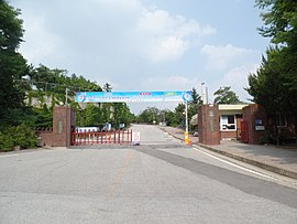 Gangwon Middle and High School Main gate.JPG