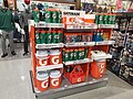 Gatorade display at Dick's Sporting Goods 09.jpg